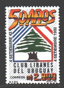 Uruguay. 1992. 1966. 50th anniversary of the Lebanese club in Uruguay. MNH.