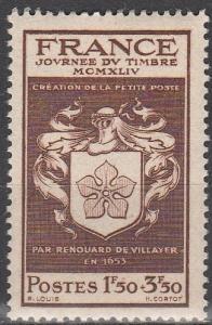 France #B190 MNH (S3740)
