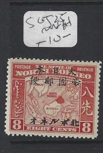 NORTH BORNEO JAPANESE OCCUPATION   (PP1206B) 8C MAP  SG J25  MNH
