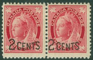 EDW1949SELL : CANADA 1899 Unitrade #87ii VF MNH pair w/narrow spacing. Cat $210.