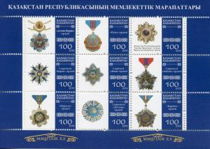 Kazakhstan 2016 MNH Orders of Kazakhstan 9v M/S Medals Awards Stamps