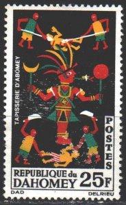 Benin. 1965. 248 from the series. Tapestries. MVLH.
