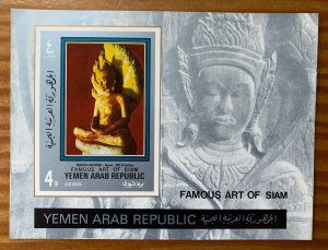 Yemen 1970 Siamese Paintings MS, imperf, MNH. Scott 270g, CV $9.00. Mi BL 118B