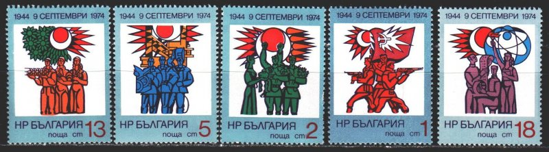 Bulgaria. 1974. 2354-58. The liberation of Bulgaria from the Nazis. MVLH.