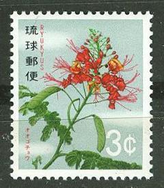 Ryukyu Islands # 216 Flower   (1) Mint NH