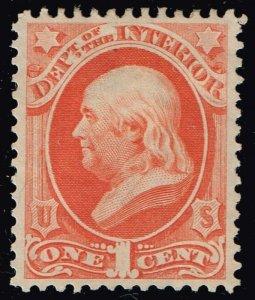 US STAMP BOB #O15 1873 1¢ Franklin Official Stamp – Interior mh/og