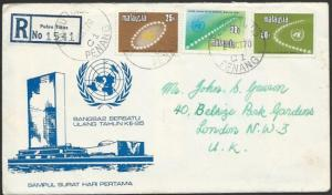 MALAYSIA 1970 United Nations FDC registered Penang to London...............51092
