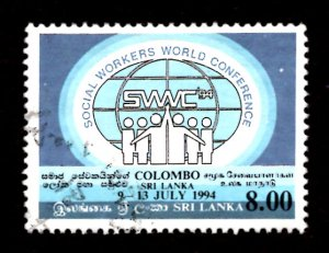 Sri Lanka 1994 World Conf. Federation of Social Workers, Colombo 8r Sc.1104 (#4)