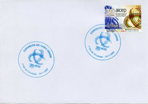 Cape Verde 2020 FDC Organizations Stamps AICEP Portuguese Languages 1v Set
