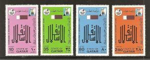 Qatar   Scott #643-646  Mint NH  Scott CV $10.10
