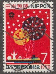 Japan stamp, Scott# 1023, used, hinged, cultural,