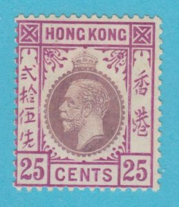 HONG KONG 140  MINT  HINGED OG *  NO FAULTS VERY  FINE !