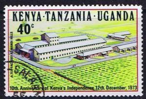 Kenya Tanzania Uganda SG 343 1973 10th Anniv of Independance of Kenya   40c
