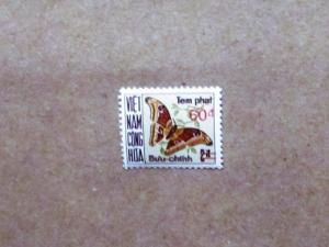 Vietnam - J24, MNH. Atlas Moth. SCV - $2.00