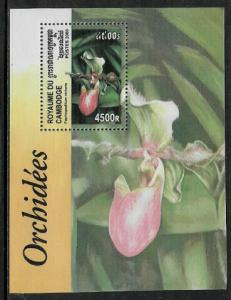 Cambodia #1989 MNH S/Sheet - Orchids