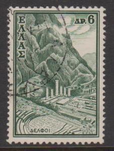 Greece Sc#703 Used