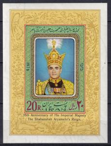 Iran #1910  MNH  CV $15.00  Z199L