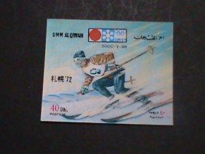 UM-AL QIWAIN STAMP-1972- OLYMPIC GAME MUNICH'72 - AIRMAIL- 3-D STAMP MNH #6