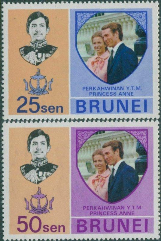 Brunei MNH 190-1 Wedding Of Princess Anne 1973