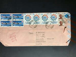 India Registered Cover to Finland City Cancel (1980s-1990s) Cover #1981
