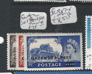QATAR  (P0106B)  ON GB QEII TYPE II  SG 13A-15A   MNH