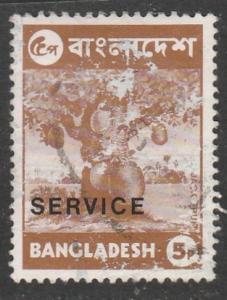 Bangladesh  1973  Scott No. O3 (O)  Service