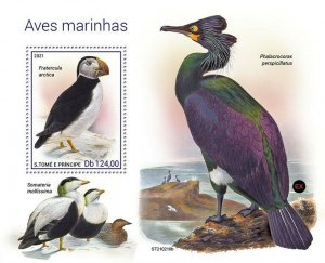 Sao Tome & Principe 2021 MNH Sea Birds on Stamps Atlantic Puffins Ducks 1v S/S