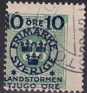 Sweden #B19 Used CV $6.00 (Z5067)