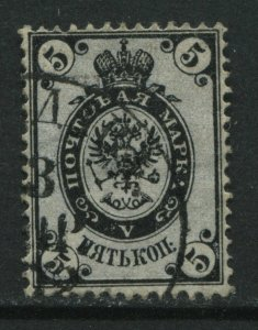 Russia 1866 5 kopecks black & grey used