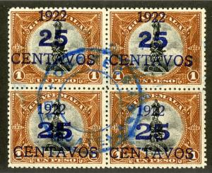 GUATEMALA 193 (2), 193a (2) USED  BLOCK/4 SCV $1.20 BIN $0.60 MONUMENT
