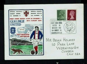 Carlisle United: 1974, Football first home match Division 1, v Spurs.