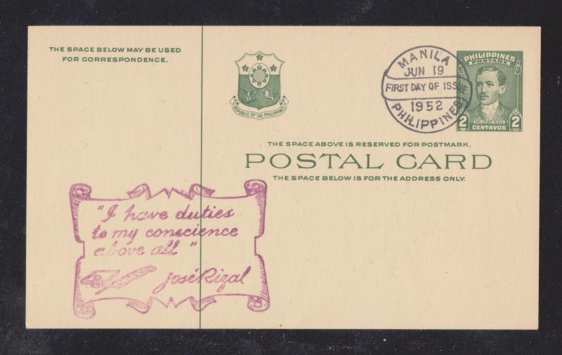 1952 Philippine Postal Card FDC  Jose Rizal