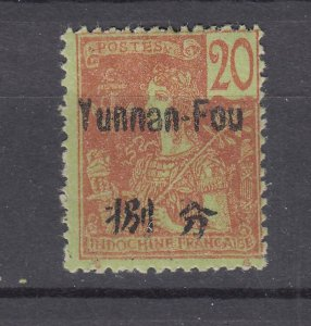J28868, 1906 france office china yunnan fou mhr #23 ovpt