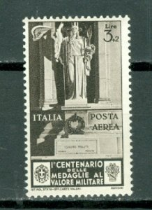 ITALY AIR #C72...MNH...$35.00