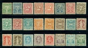 Uruguay #74-97  Mint  Scott $132.15   #79, 84, 92, 97 No Gum