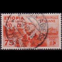 ETHIOPIA 1936 - Scott# N6 emperor 75c Used