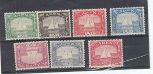 ADEN # 1-8 VF-MNH SHORT SET DHOW ISSUES CAT VALUE $70+