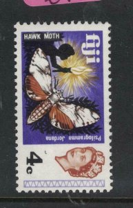 Fiji Butterfly SG 394 MNH (1dym)