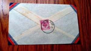 RARE MALAYA KEDAH 1953 AIRMAIL COVER TO SINGAPORE HARD TO FIND