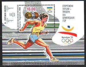 Ukraine. 1992. bl 2. Barcelona Summer Olympics. MNH.