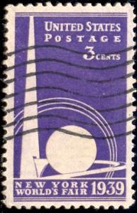 Trylon & Perisphere, New York World's Fair Issue, USA SC#853