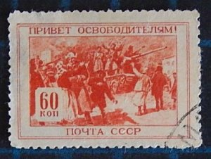 USSR, (2436-Т)