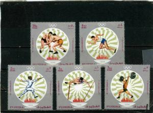 FUJEIRA 1971 SUMMER OLYMPIC GAMES MUNICH SET OF 5 STAMPS MNH