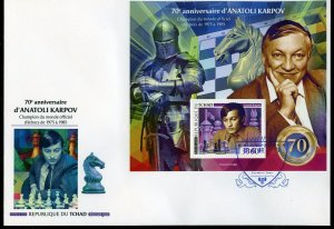 CHAD  2021 70th BIRTH ANNIVERSARY OF ANATOLI KARPOV  S/SHEET   FIRST DAY COVER