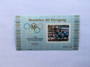PARAGUAY 1979 Summer Olympics Games 1980 Mint Mi 346 Ripe A