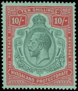 Nyasaland Protectorate Scott 25-37 Gibbons 100-113 Mint Set of Stamps