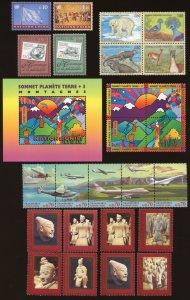 UN - Geneva 1997 Yearset (Sc# 296 - 316) MNH.  2021 SCV $26.60