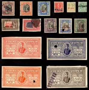 15 JAIPUR (INDIAN STATE) REVENUE STAMPS (lot 2)
