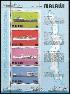 MALAWI, 254A, MNH, SS OF 4, SHIPS