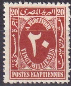Egypt #J38A  F-VF Unused  CV $2.50   (Z5217)